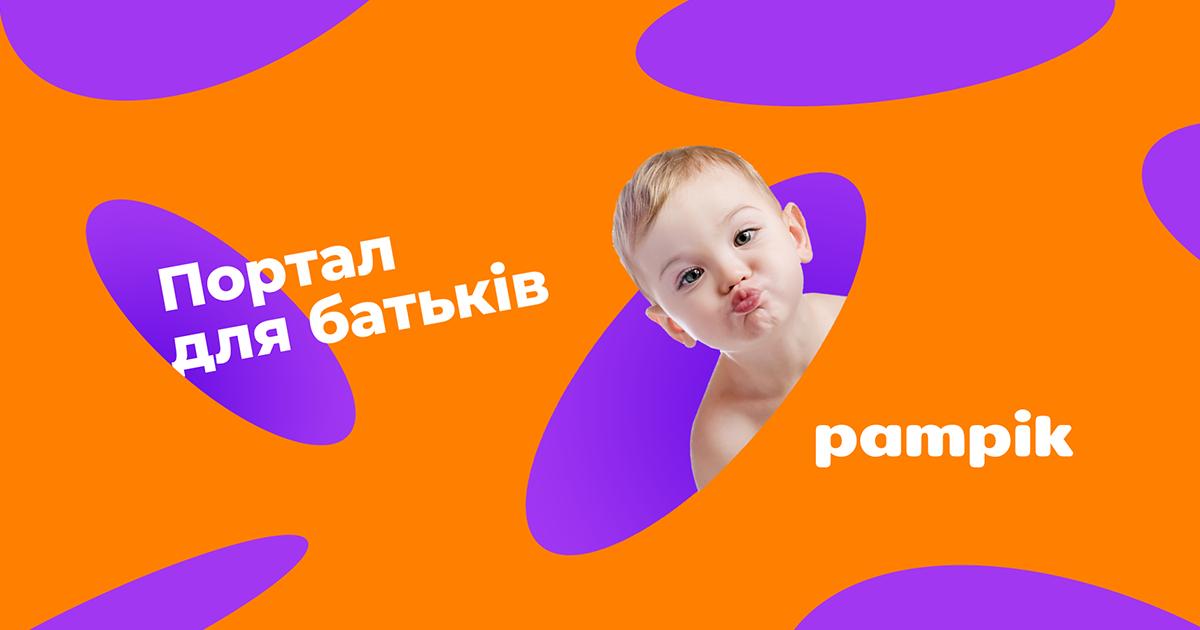 <b>Hama</b> - купить с доставкой на дом в Киеве и по Украине - Pampik