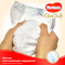 Подгузники Huggies Elite Soft 4 (8-14 кг) MEGA PACK, 66 шт. - Pampik - 3