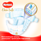 Подгузники Huggies Elite Soft 4 (8-14 кг) BOX, 132 шт. - Pampik - 4