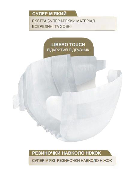 Одноразовые подгузники Libero Touch 6