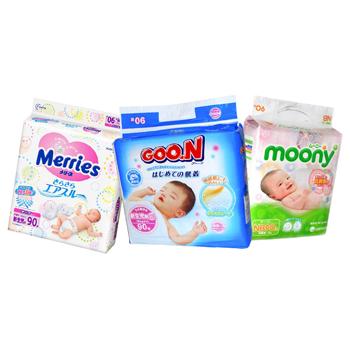 76616617f5d2 Японские подгузники для новорожденных (тестирование детских одноразовых  подгузников, часть 1)