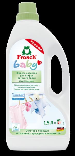 Гель для стирки Frosch Baby, 1,5 л