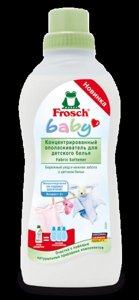 Ополаскиватель для детского белья Frosch Baby, 750 мл