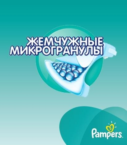 Подгузники Pampers Active Baby Midi 3 (4-9 кг) 22 шт. - Pampik - 7