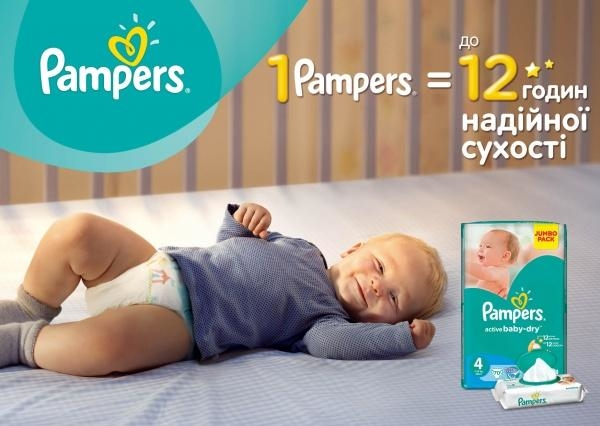 Подгузники Pampers Active Baby Midi 3 (4-9 кг) 22 шт. - Pampik - 2