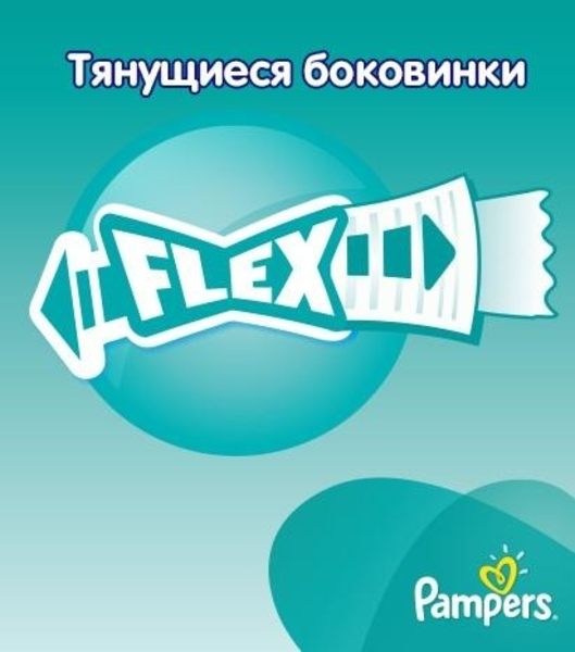 Подгузники Pampers Active Baby Midi 3 (4-9 кг) 22 шт. - Pampik - 4