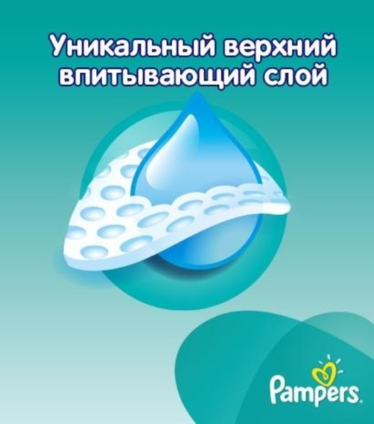 Подгузники Pampers Active Baby Midi 3 (4-9 кг) 22 шт. - Pampik - 6