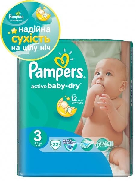 Подгузники Pampers Active Baby Midi 3 (4-9 кг) 22 шт. - Pampik