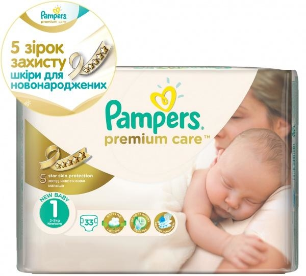 Подгузники Pampers Premium Care Dry Max Newborn 1 (2-5 кг) 33 шт. - Pampik