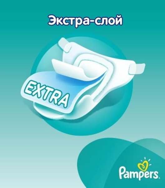 Подгузники Pampers Active Baby Midi 3 (4-9 кг) 22 шт. - Pampik - 5
