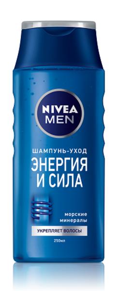 Шампунь Nivea Men Энергия и сила, для мужчин, 250 мл