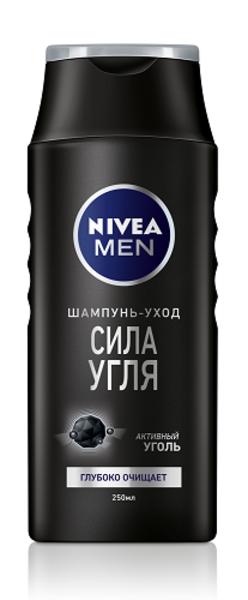 Шампунь Nivea Men Сила угля, для мужчин, 250 мл