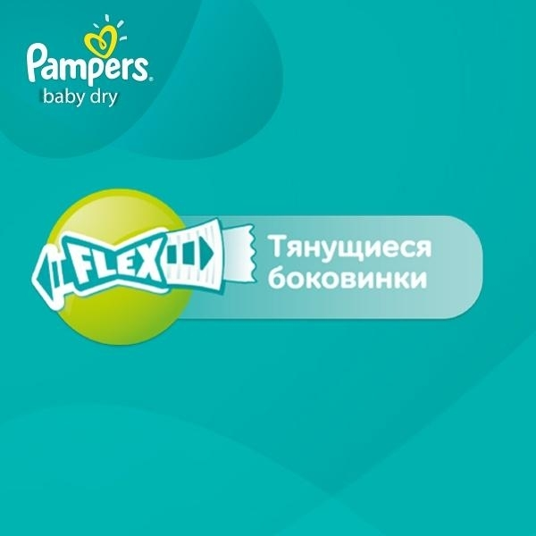 Подгузники Pampers Active Baby-Dry Maxi 4 (8-14 кг) Giant Pack, 76 шт.