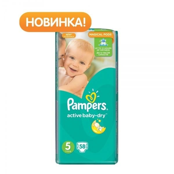 Подгузники Pampers Active Baby-Dry Junior 5 (11-18 кг) JUMBO PACK 58 шт. - Pampik