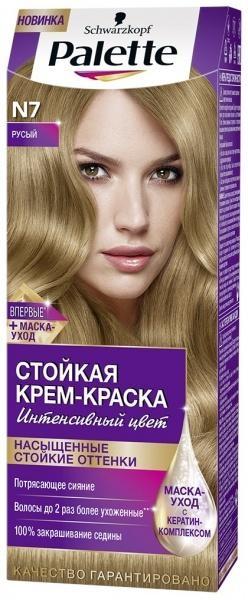 Краска для волос Palette N-7 Русый, 110 мл