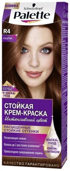 Краска для волос Palette R-4 Каштан, 110 мл