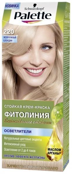 Краска для волос Palette Фитолиния 220 Жемчужный блондин, 110 мл