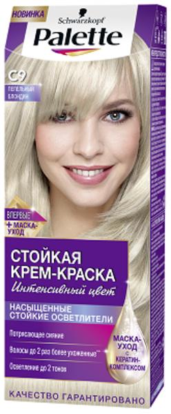 Краска для волос Palette C-9 Пепельный блондин, 110 мл