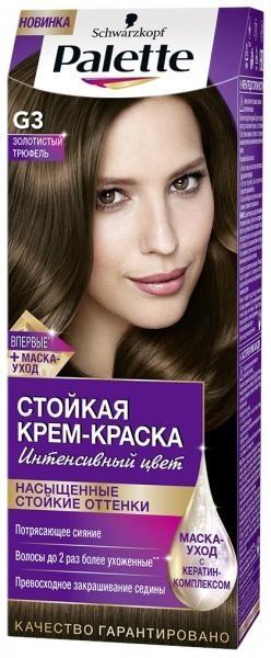 Краска для волос Palette G3 Золотистий трюфель, 110 мл