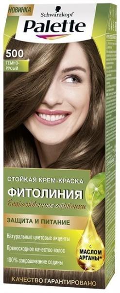 Краска для волос Palette Фитолиния 500 Темно-русый, 110 мл