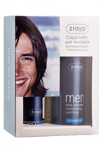 Подарочный набор Ziaja Для мужчин