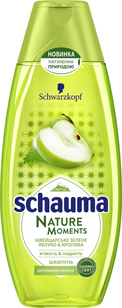 Шампунь Schauma Nature Moments Швейцарское зеленое яблоко и крапива, 400 мл