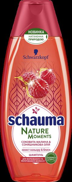 Шампунь Schauma Nature Moments Сочная малина и масло подсолнуха, 400 мл