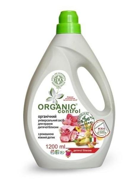 Органическое универсальное средство для стирки детского белья Organic Control, для белых и цветных тканей, 1,2 л
