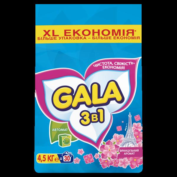 Стиральный порошок Gala 3в1, для белых и цветных тканей, 4.5 кг