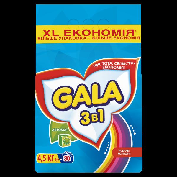 Стиральный порошок Gala Свежий цвет, для цветных тканей, 4.5 кг