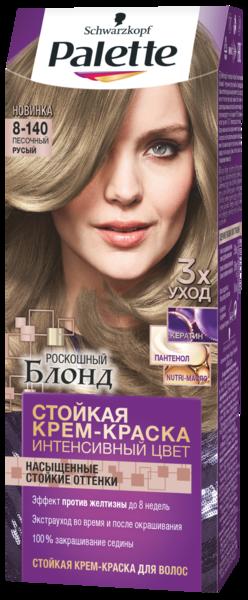 Краска для волос Palette CB7 Песочный Русый, 110 мл