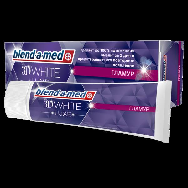 Зубная паста Blend-a-med 3D White Luxe Гламур, 75 мл