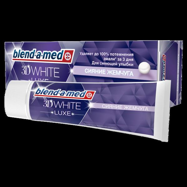 Зубная паста Blend-a-med 3D White Luxe Сияние жемчуга Мгновенный Эффект, 75 мл