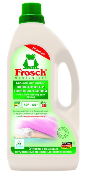 Жидкое средство для стирки Frosch Миндальное молочко, для шерсти и деликатных тканей, 1,5 л