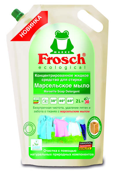 Концентрированное жидкое средство для стирки Frosch Марсельское мыло, 2 л
