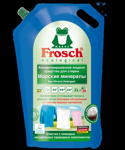 Концентрированное жидкое средство для стирки Frosch Морские минералы, 2 л