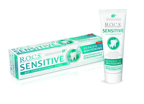Зубная паста R.O.C.S. Sensitive Восстановление и отбеливание, 94 г