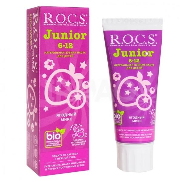 Детская зубная паста R.O.C.S. Junior Ягодный микс, 74 г