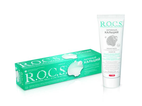 Зубная паста R.O.C.S. Активный кальций, 94 г