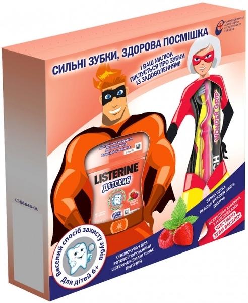 Набор детский Listerine Сильные зубки, здоровая улыбка, детская зубная щетка + ополаскиватель для рта (103060171)