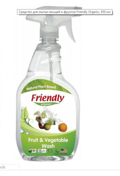 Средство для мытья овощей и фруктов Friendly Organic, 650 мл