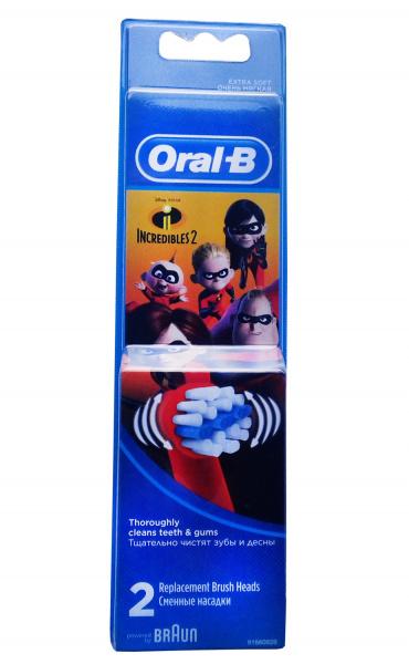 Cменные насадки для электрических зубных щеток Oral-B Incredibles 2, 2 шт.