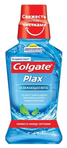 Ополаскиватель для рта Colgate Plax Освежающая мята, 250 мл