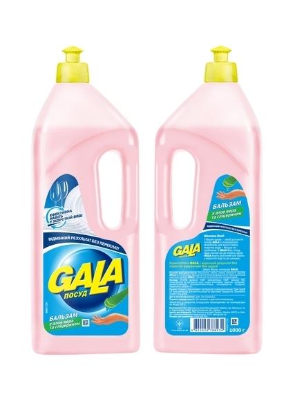 Средство для мытья посуды Gala Бальзам для нежных рук с глицерином и алое вера, 1 л