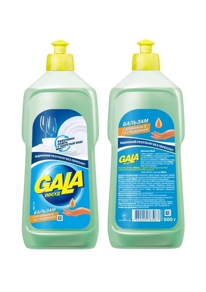 Средство для мытья посуды Gala Бальзам для нежных рук с глицерином и витамином Е, 500 мл