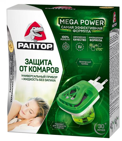 Комплект Раптор Повышенная эффективность 30 ночей, прибор + жидкость от комаров, 20 мл