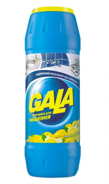 Универсальный порошок для чистки Gala Лимон, 500 г