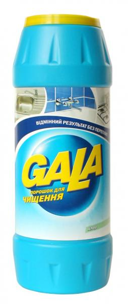 Универсальный порошок для чистки Gala Хлор, 500 г