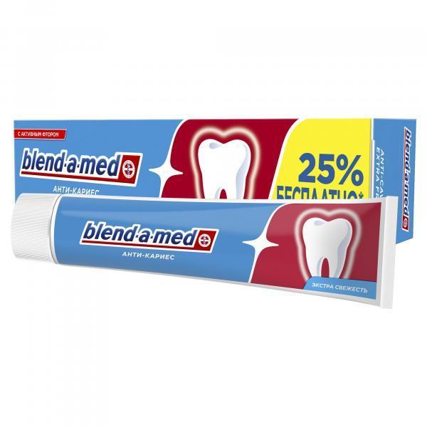 Зубная паста Blend-a-med Анти-кариес Экстрасвежесть, 125 мл