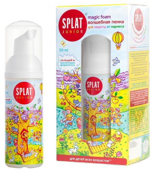 Очищающая пенка Splat Junior Magic Foam, с кальцием и молочными ферментами, 50 мл